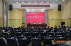 齐鲁工业大学(山东省科学院)举办新教工第一阶段培训