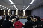 贵州医科大学党委书记梁贵友主持召开专家组会议研究部署疫情防控和病人收治工作