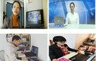 西昌学院线上教学模式全面开启