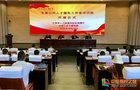 云南省公共人才服务工作者培训班在昆明理工大学开班