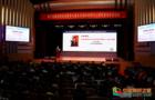 北京财贸职业学院成功举办第十五届京商论坛暨第七届北京国际商贸中心研究基地学术论坛