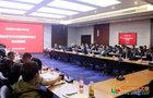 西华大学召开校党委中心组(扩大)学习会