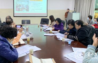 贵州医科大学开展2020-2021学年第一学期本科教学中期检查