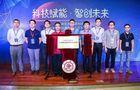 上海交通大学成立人工智能金融科技联合实验室