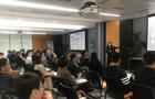 惠普聯合VR教育龍頭企業微視酷啟動春季渠道培訓交流會