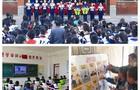 张掖市扎实开展学校安全知识网络答题活动