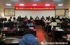 中显三维扫描技术 助力中国文物保护