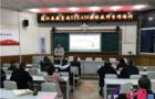 成都蒲江专项培训STEAM课程教师 助推科学教育改革