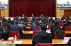 辽宁省政府召开全省教育系统重点工作推进电视电话会议