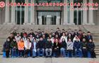 2020年复旦《全国高校大数据和人工智能师资研修班第5期》成功举办!