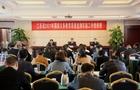 江西省2021年国家义务教育质量监测实施工作培训班举行