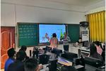 提升教师信息素养,希沃团队赴乐东黎族自治县开展信息化教学技能培训
