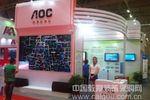 AOC商业大屏:随时关注你的安全