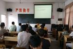 江西吉安县举办教育装备管理信息平台应用第二期培训班
