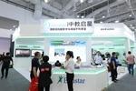 中教啟星精彩亮相第79屆中國教育裝備展示會