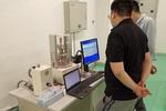 【热电资讯】新一代小型热电转换效率测量系统Mini-PEM成功落户中国科学院物理研究所