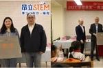 """昂立STEM与中国下一代教育基金会联合捐建""""梦想教室"""" 首站落地汶川和崇州"""
