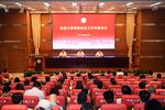南通大学召开网络安全工作专题会议