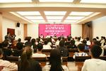 西昌学院·成都农业科技职业学院举行2021级联办职教本科开学典礼