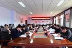 河北省高校思想政治理论课质量评估专家进河北民族师范学院考查
