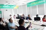 中教云智能教辅峰会在京举办 全科智能学习共谱教育新未来