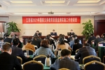 江西省2021年國家義務教育質量監測實施工作培訓班舉行