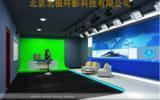 北极环影-超高清、多功能校园电视台,按需定制方案