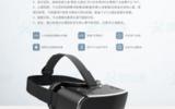 VR音樂放松治療系統