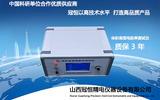 固體絕緣材料體積表面電阻率測試儀