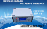 表面电阻率测试仪 体积表面电阻率测试仪 体积电阻率测试仪 电阻率测试仪厂家(免费咨询)