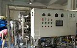中水處理回用設備
