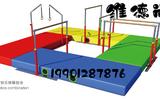 維德尚品牌 幼兒體操器材 軟式體操器材 鍛煉孩子體質