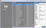 结构台架试验、热动台架试验组态软件_实验软件_测试软件_应用软件