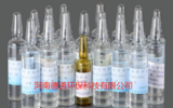 GSB07-1381-2001水质氟、氯、硫酸根与硝酸根混合标样