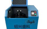 SKB100-1 智能快压式密封制样粉碎机 制样研磨机 振动磨样机