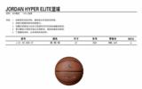 上點體育 籃球
