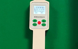 叶面积指数测量仪FK-G10