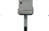 LB-E2000系列恶臭异味在线监测系统  (微型空气站)