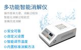 莱博图 多功能智能消解仪  LBT-X系列 COD总磷总氮氨氮 消解器