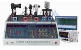 MXY8002 光电技术应用开发综合实验平台