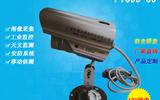 供应PTC03红外夜视232串口/485接口/TTL电平串口摄像头监控摄像头