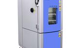 东莞皓天高低温湿热试验箱80L升级版