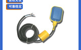 【广州佳晖】批量供应,出口款,高品质LF-P01塑料电缆浮球开关