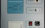 介電常數介質損耗因數測試儀