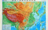 語音立體地形圖