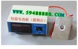 数显恒温电热板(显微镜载物台) 型号:KJDDB-3