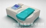 紫外可见分光光度计 型号:HADA-1506