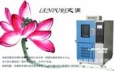 上海林频恒温恒湿机操作指导书