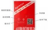 NFC標簽溫濕度記錄儀