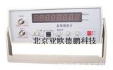 多用频率计/数字频率计/数字频率仪